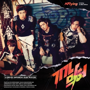 [N.Flying] N.Flying 1st MINI ALBUM [기가 막혀]