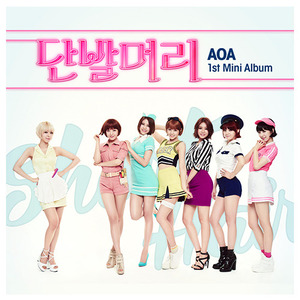 [AOA] 1st MINI ALBUM [단발머리]